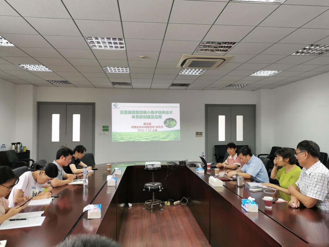 河南省农科院原玉香研究员受邀来园艺所进行学术交流