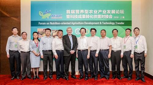 2018首届营养型农业产业发展论坛暨科技成果转化供需对接会在上海召开